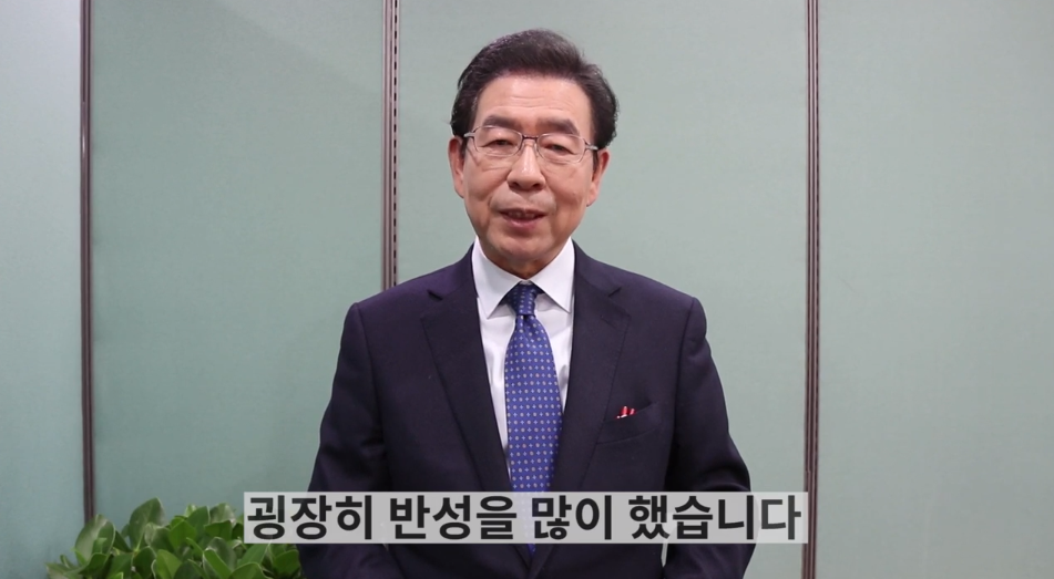 """박원순 시장, 방송 후 '꼰대 논란'에 """"반성 많이 했다"""""""