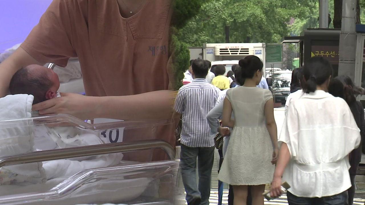 """""""빠르면 5년 내 한국 인구감소 시작""""...고용 등 '먹구름'"""