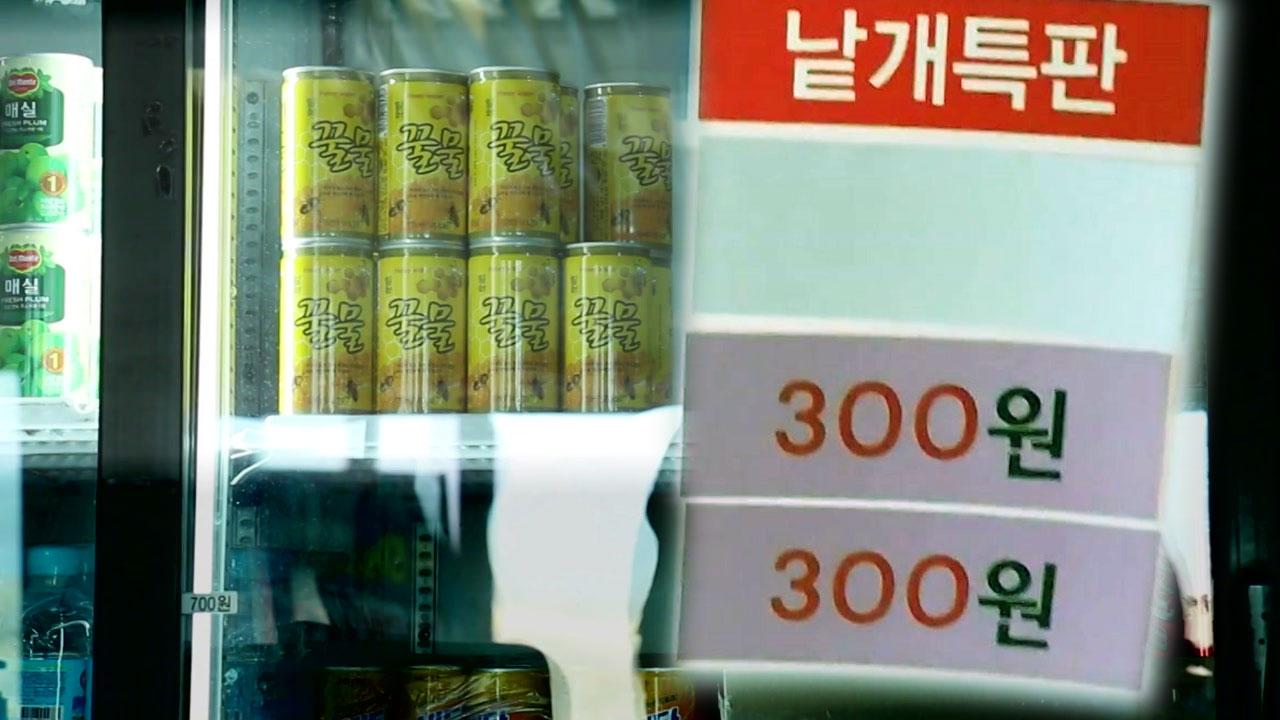 """[단독] """"한 캔에 300원"""" 경정장의 어이없는 폭탄세일"""