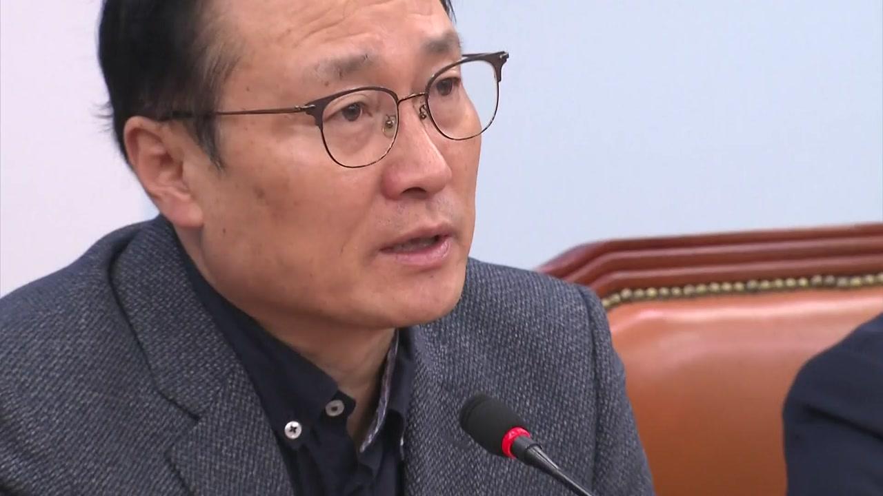 """홍영표 """"5·18 망언 한국당 조치 없으면 퇴출운동 전개"""""""