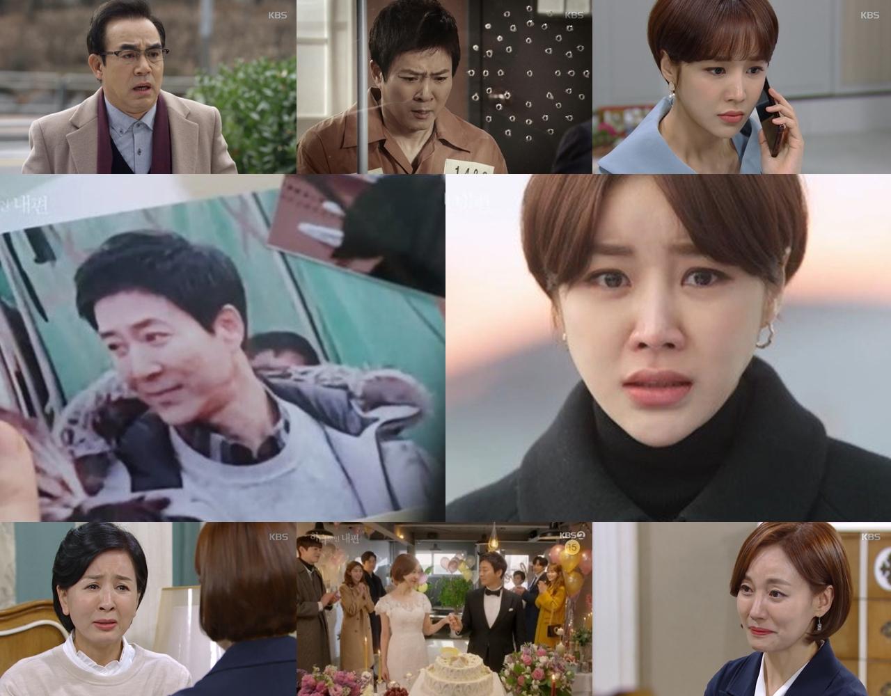'하나뿐인 내편' 윤진이, 父살인범=최수종 알았다 '파국 예고'