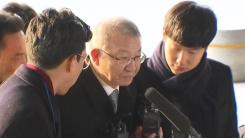"""[취재N팩트] 검찰, 오늘 양승태 기소...""""박근혜 공소장 2배 분량"""""""