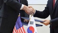 [취재N팩트] 방위비 분담금 타결...8.2%인상·유효기간 1년
