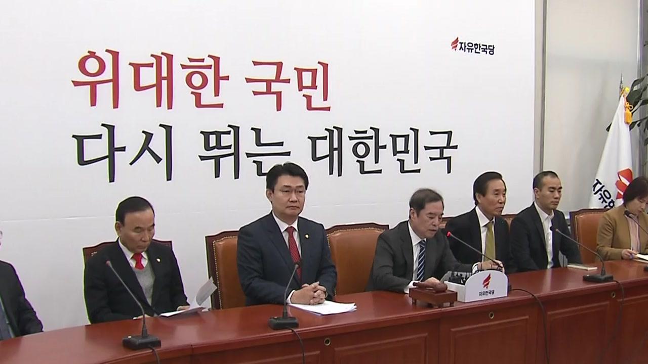 한국당 '뒷북 진상조사'...내부서도 비판·자성 목소리