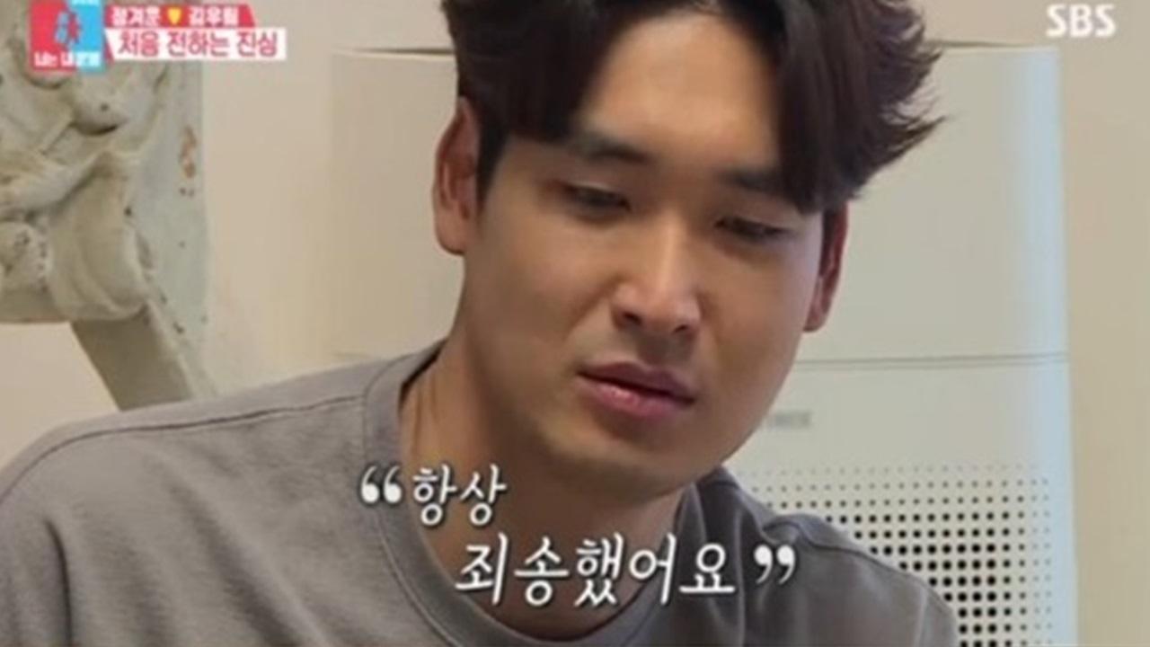 """'동상이몽2' 김우림 """"정겨운 이혼 과거에 父 눈물"""" 고백"""