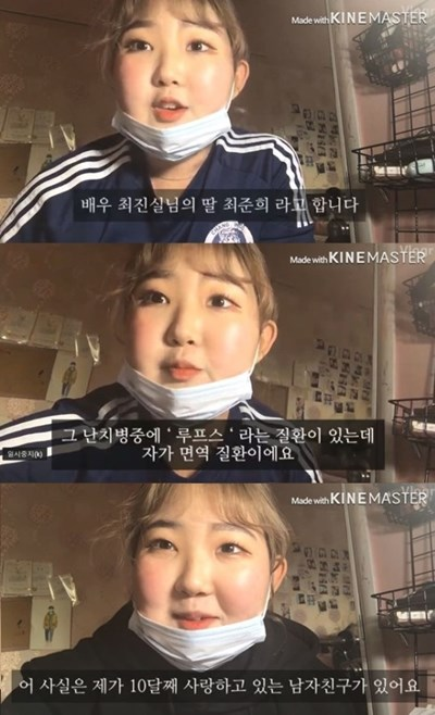 """'최진실 딸' 최준희, 루푸스병 고백 """"두 달 입원"""""""