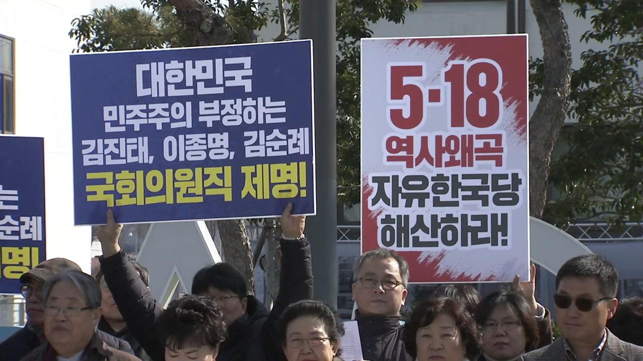 '나는 북한군이 아니다'...치 떨리는 5·18 시민군