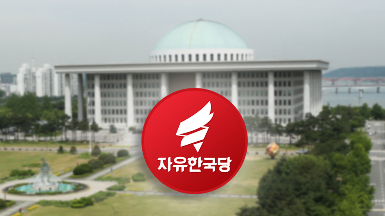 한국당 전당대회 후보등록 완료...황교안·오세훈·김진태 3파전