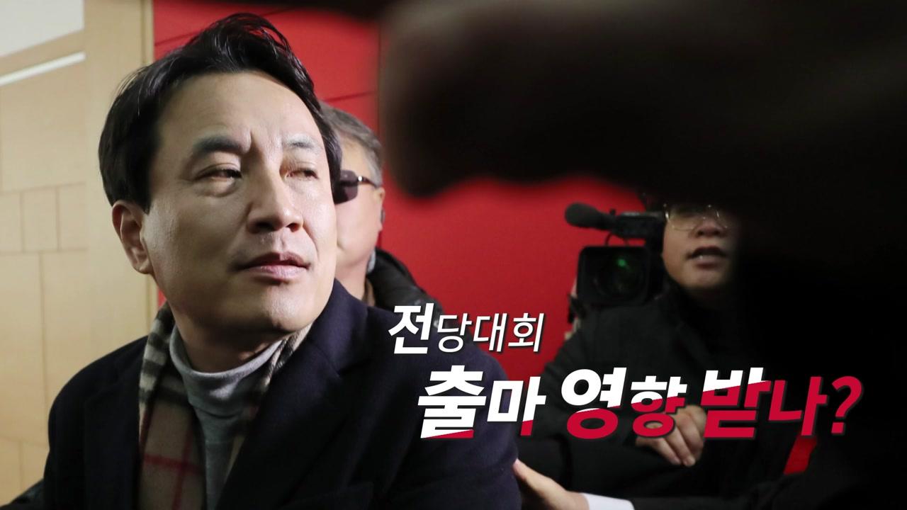 한국당 5·18 망언 논란 일파만파...김진태 '쓰레기' 봉변