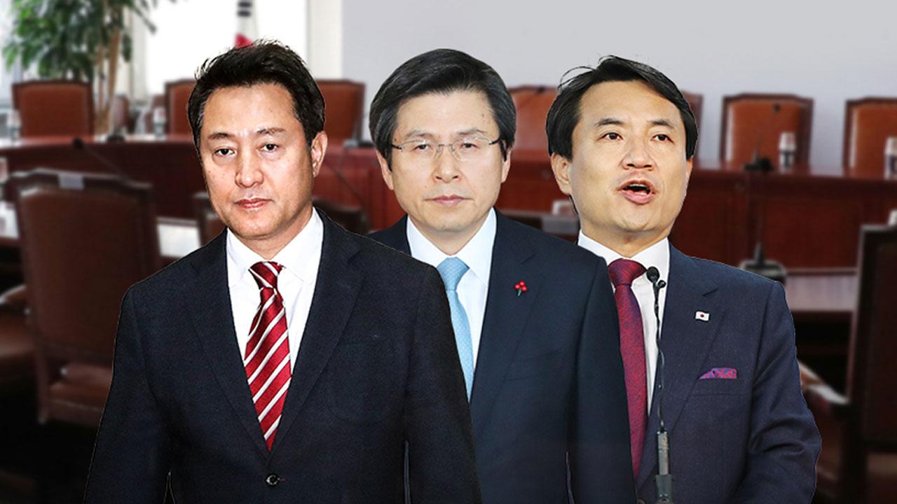 '양강 구도' 황교안·오세훈, 본격 레이스...김진태 완주할까?