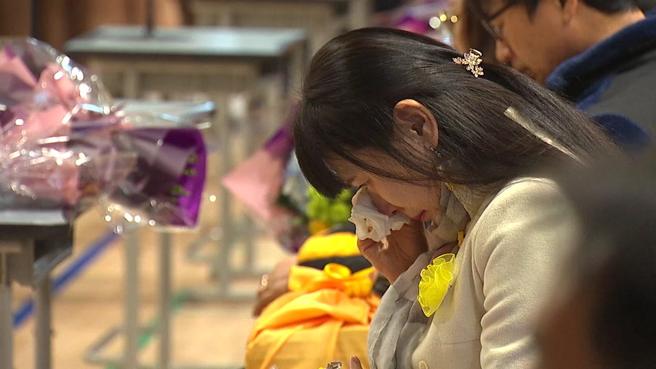 미안하고 안타까운 눈물만...단원고 명예 졸업식
