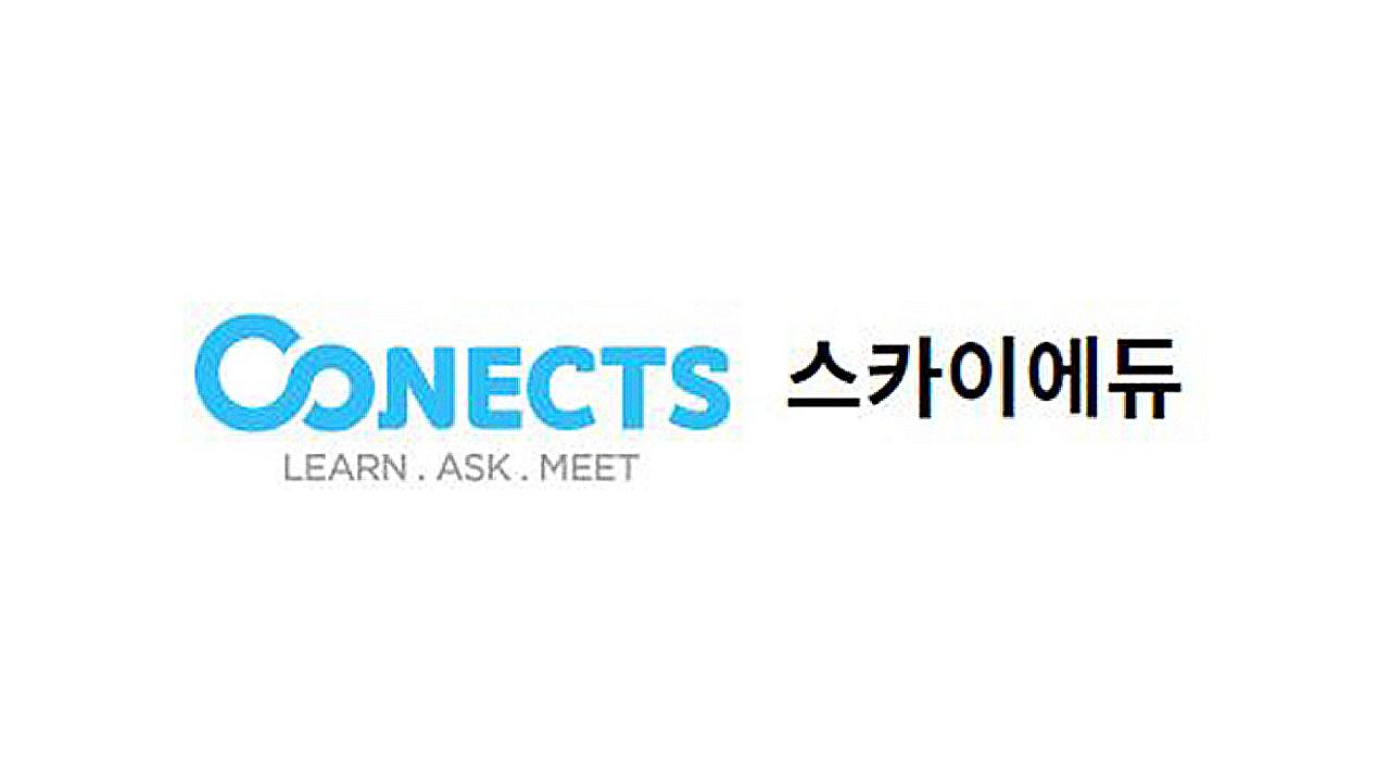 교육업체 '스카이에듀' 전화번호 등 개인정보 유출