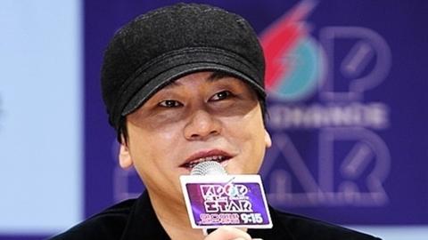 """양현석, 네티즌 악플에 """"더 겸손하게 살겠다"""""""