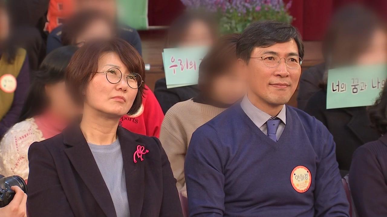 """안희정 부인 민주원 """"미투 아닌 불륜이다"""" 주장 논란"""