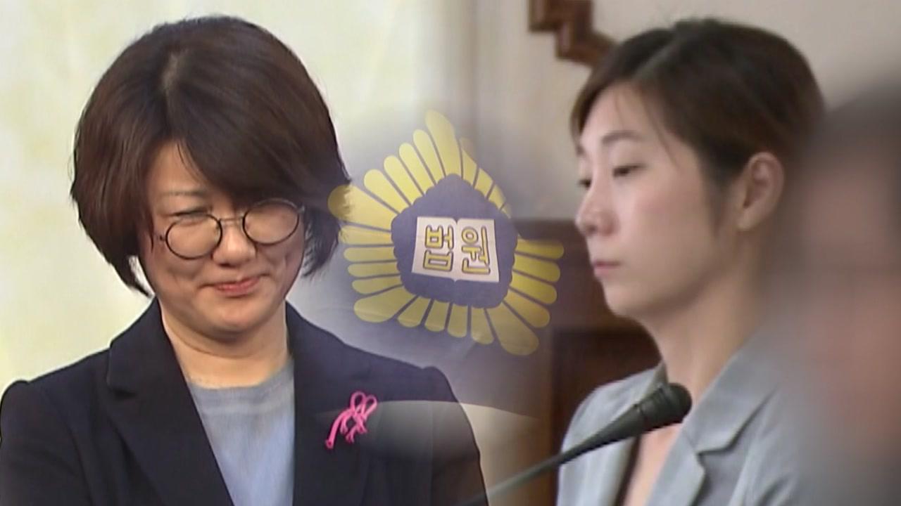 """안희정 부인 """"미투 아닌 불륜""""...김지은 측 """"2차 가해"""""""