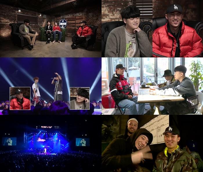 '고등래퍼3', 첫 방 앞두고 오늘(15일) 스페셜 방송…이로한·빈첸 출연