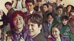 SBS 첫 금토극...'열혈사제', 김남길의 분노 通할까(종합)