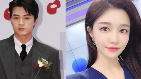 """김지훈 측 """"윤호연 아나운서와 열애 NO! 친한 사이"""" (공식)"""