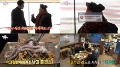정우성, '먹교수' 이영자 버퍼링 걸리게 한 비주얼+매너