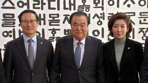 내일 윤리특위 첫 회동…2월 국회 물꼬 트나?