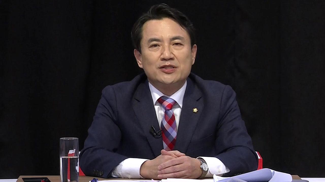 """""""文, 퇴진 투쟁 나서야""""…김진태 '대선 무효' 주장"""