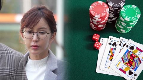 '일본 영주권자' 슈, 도박죄 적용 가능할까?