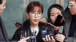 """'상습 도박' 슈, 집행유예 선고...""""아이들에 미안·창피"""""""