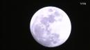 내일 중부 또 출근길 폭설...대보름달 볼 수 있어