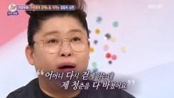 """""""母 회복에 청춘 바쳐""""…가족사 꺼낸 이영자 진심='안녕' 저력"""
