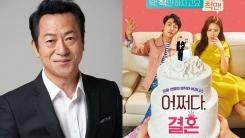 """'어쩌다 결혼' 측 """"'성추행' 최일화 분량 최대한 편집...'미투' 운동 지지"""""""