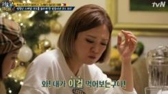 '서울메이트2', 김숙 럭셔리 먹방+키 냉각사우나...시청률↑