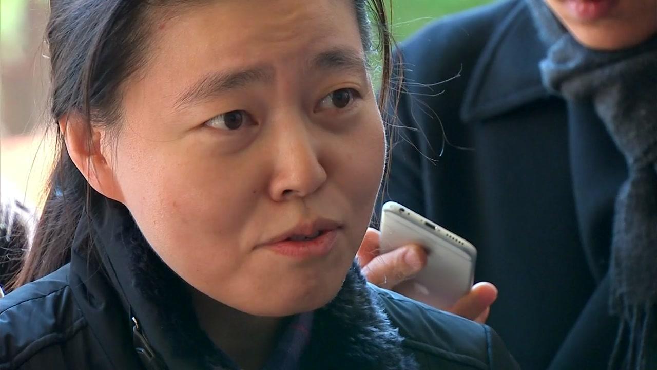 """임은정 검사 """"나는 고발한다""""...'검찰 성폭력 은폐 의혹' 실명 비판"""