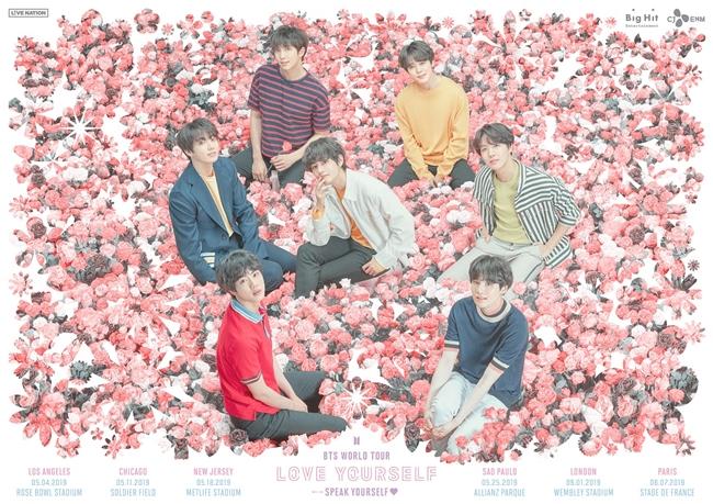 방탄소년단, 전 세계 스타디움 투어 개최…북남미+유럽+일본行
