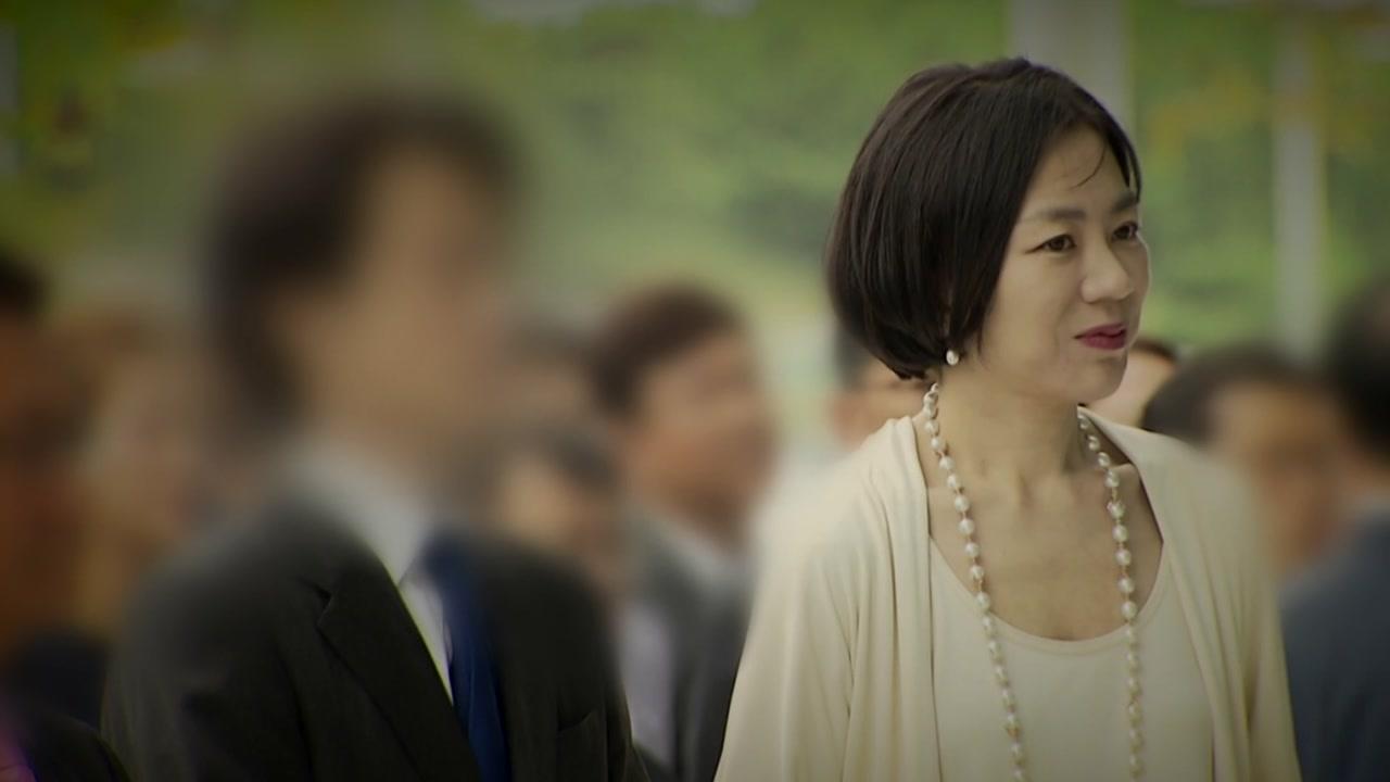 '이혼 소송' 조현아 부부, 폭로전...학대·폭행 vs 알코올 중독