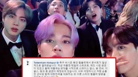 """BTS 콘서트 때문에 잔디 상한다""는 일부 댓글에 토트넘이 밝힌 입장"