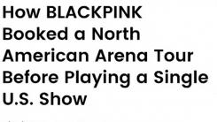 """美빌보드 """"블랙핑크 북미 투어, 미국 내 인기상승 명확한 징후"""""""