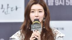 """박한별, 안방 복귀 소감…""""결혼·출산 후 마음의 안정 찾아"""""""