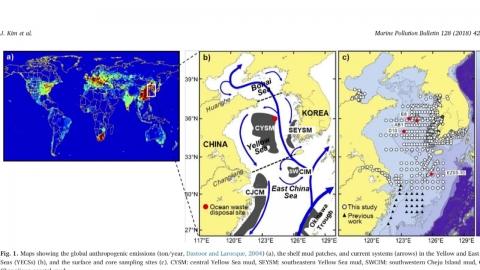 중국발 수은이 대기 타고 바다에 쌓인다!