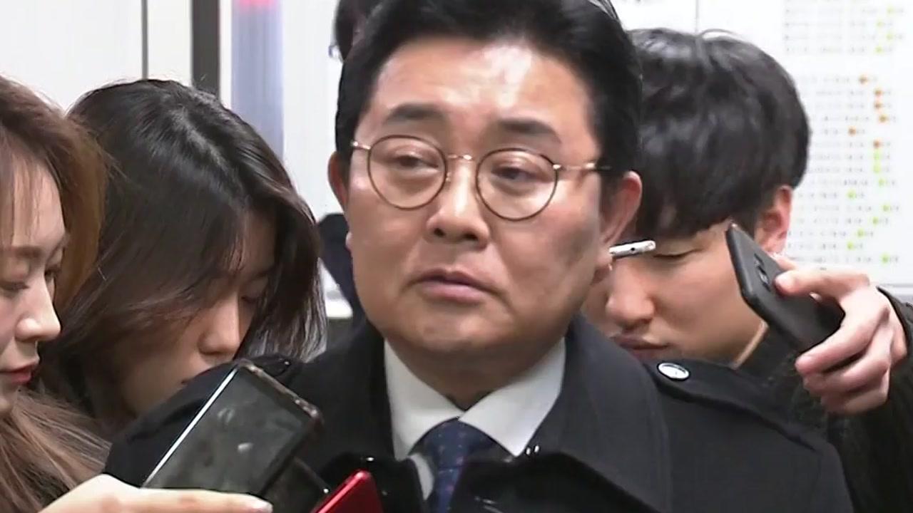 '홈쇼핑 뇌물' 전병헌 前 정무수석 1심 징역 5년...법정구속 피해