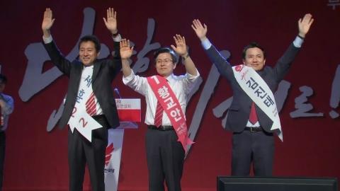 '비판 여론에 움찔?' 차분해진 한국당 연설회