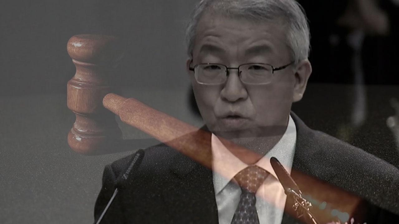 [人터view] 양승태 캐슬, 참담한 사법부의 민낯