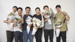 1500만 돌파 '극한직업', 역대 수익률 1위 넘보는 '극한효율'