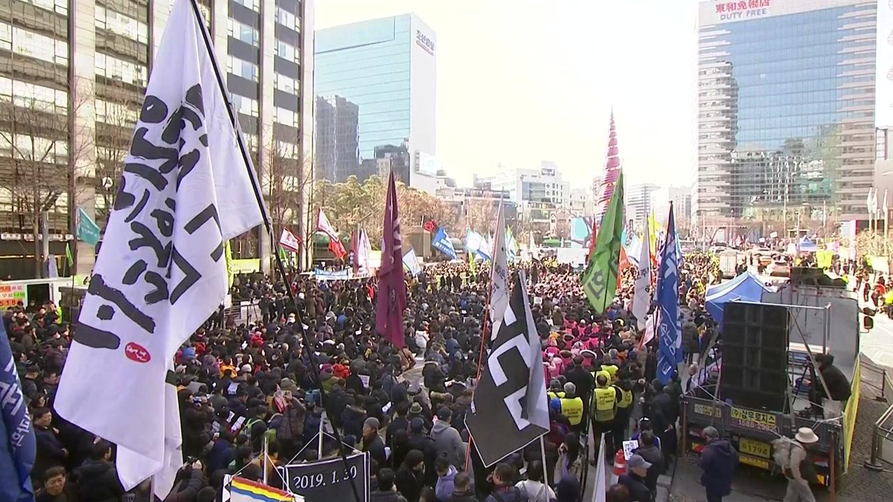 '5.18 망언' 규탄 대규모 집회 서울서 개최