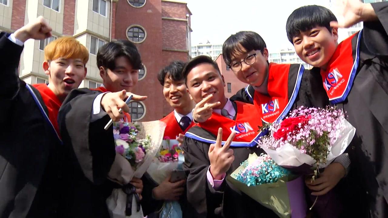 더 큰 꿈을 향해...미래 과학도들의 졸업식