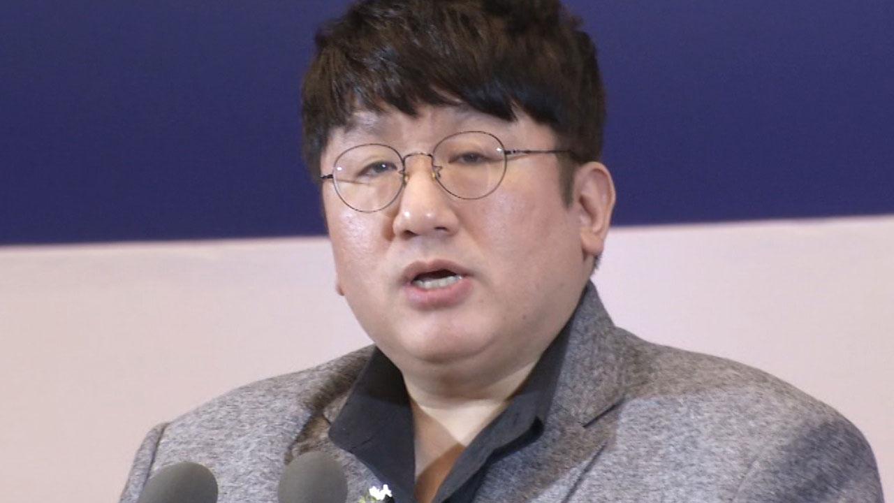 """서울대 졸업식 간 'BTS 아버지' 방시혁 """"나의 원동력은 분노"""""""