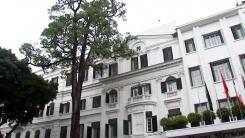 '전쟁의 상흔' 메트로폴 호텔, 평화의 상징으로