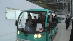 [현장영상] 리수용 등 북 수행단, 하롱베이·하이퐁 시찰