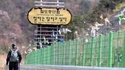 '남북 자료 교환'...북미정상회담 이후 철도·도로 연결될까