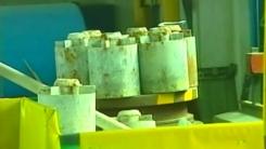 2008년 '핵 신고서'에서 빠진 HEU...이번엔?