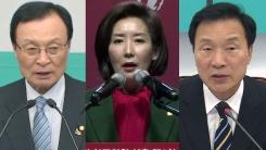 '빅딜' vs '스몰딜'...정치권 전망 분분